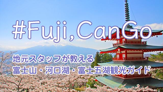 Fuji, can go