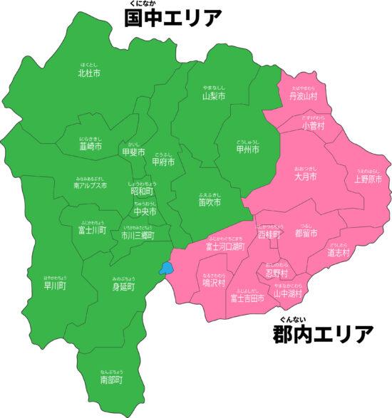 山梨で何する?山梨で楽しめる秋のおすすめレジャー&観光スポット5選 ...